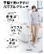 マキタ 充電式クリーナー (バッテリ内臓式) CL110DW