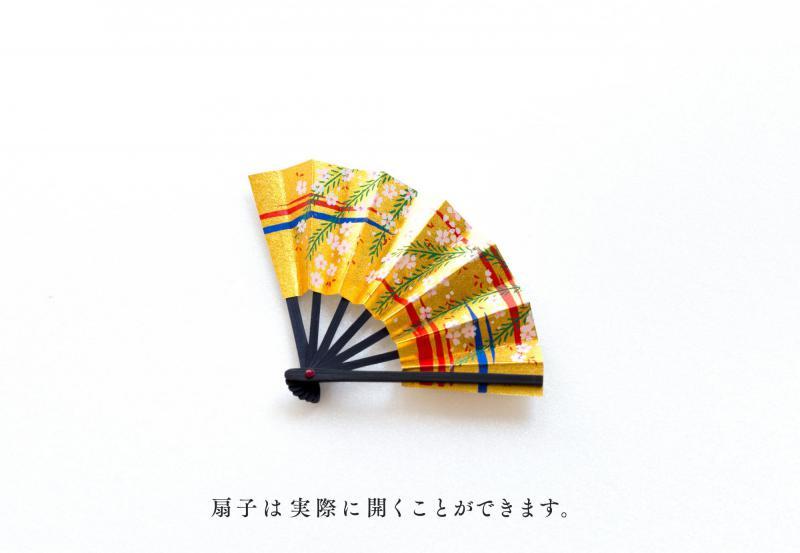 着物9点セット(鞠に桜・黄)