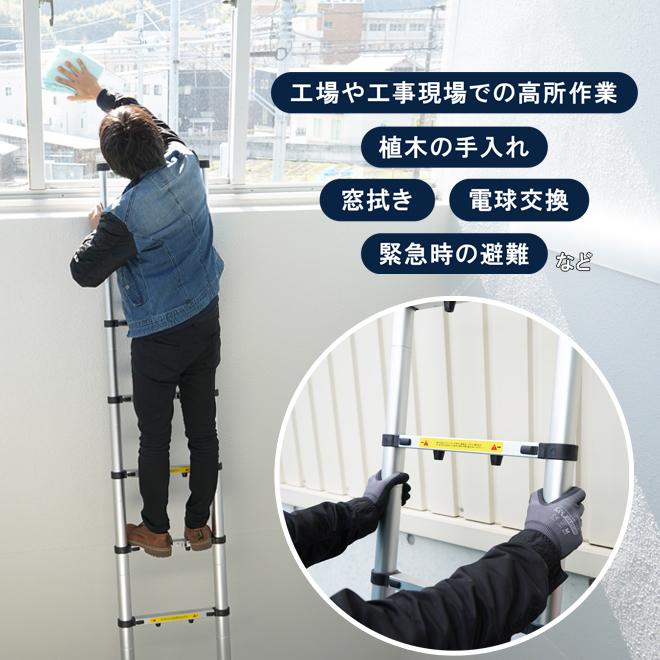 はしご 2.6m 伸縮 アルミ製 ハシゴ 梯子 9段 150kg 脚立 自動安全ロック 滑り止め付き 軽量 コンパクト スーパーラダー 踏み台 2600mm KIKAIYA