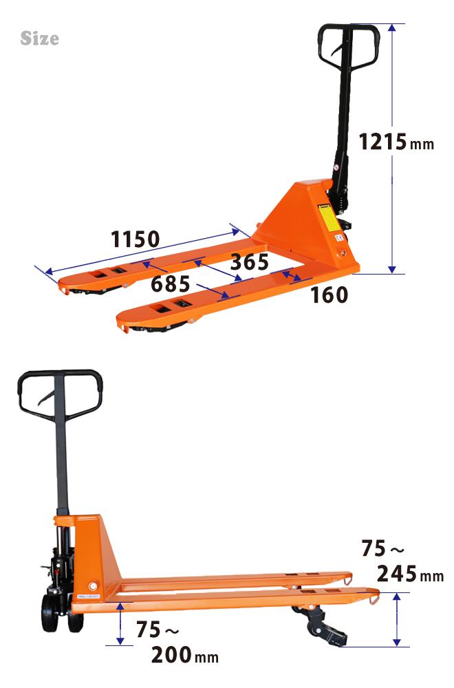 ハンドパレット 2500kg 4WAY 横移動兼用 トラバース 4方向 フォーク長さ1150mm フォーク全685mm ハンドリフト パレットトラック 6ヶ月保証  (個人様は営業所止め) KIKAIYA