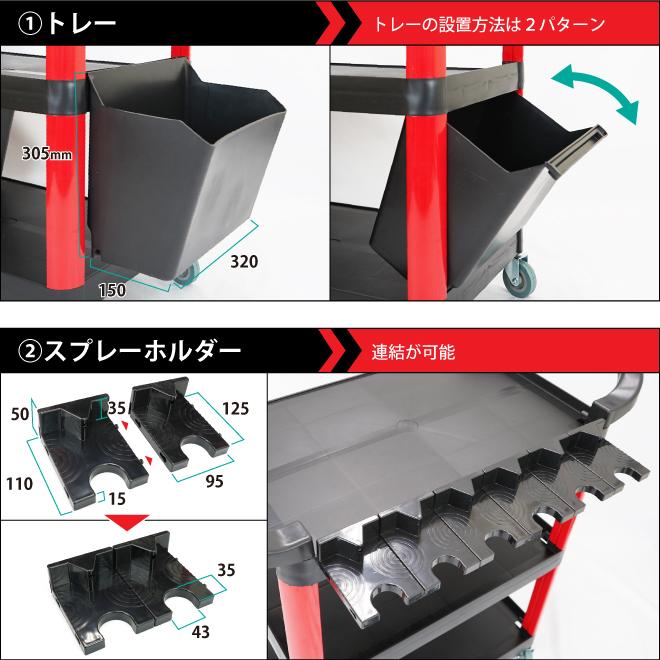 プラスチック ツールカート 3段 ツールワゴン 総耐荷重150kg 軽量 台車 運搬台車 KIKAIYA