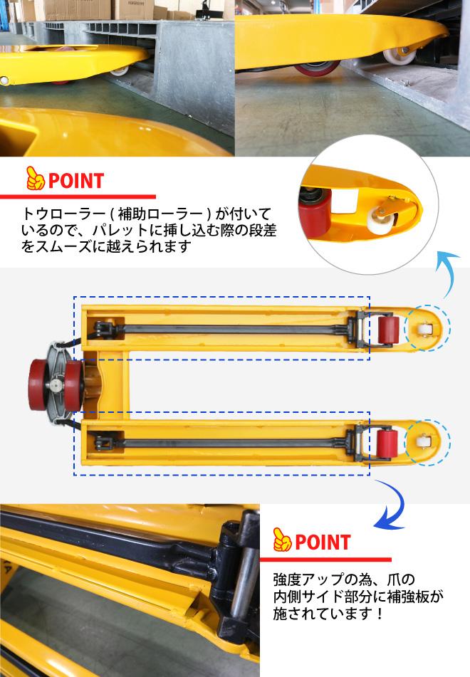 ハンドリフト 3500kg シングルローラー フォーク長さ1105mm フォーク全幅550mm 高さ80mm ハンドパレット パレットトラック 6ヶ月保証 (個人様は営業所止め) KIKAIYA