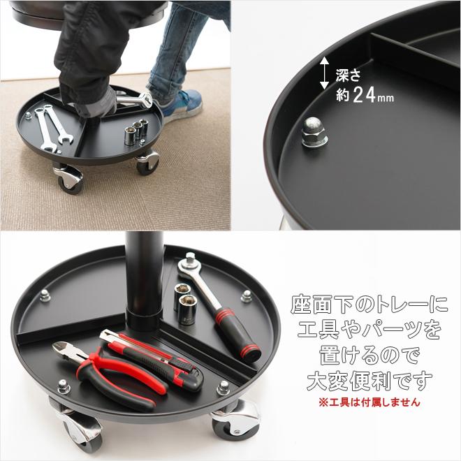 作業椅子 メカニックシート ガスダンパー調節式 工具トレイ付き 昇降式シートクリーパー ローラーシート 移動いす キャスター付 整備 ガス圧式 極厚 「すご楽」KIKAIYA