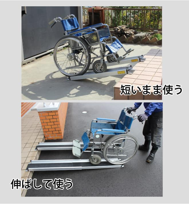 アルミスロープ 伸縮式 1800mm 2本セット 車椅子用スロープ 段差解消  ハンディスロープ アルミブリッジ 最大270kg迄 介護用品 KIKAIYA