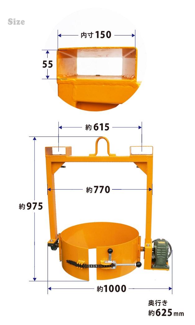 ドラム缶反転吊り具 ギアボックス付 スチールドラムポリドラム兼用 ドラム反転ハンガー ドラムチルト 【個人様は営業所止め】KIKAIYA