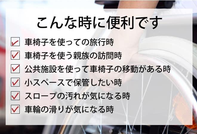 アルミスロープ 伸縮式 2100mm 2本セット車椅子用スロープ 段差解消 ハンディスロープ アルミブリッジ 最大270kg迄 介護用品 KIKAIYA