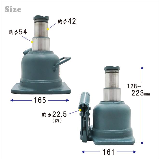 油圧ジャッキ 10トン 低床 コンパクト 128-223mm ボトルジャッキ 建築ジャッキ フォークリフト用ジャッキ ダルマジャッキ トラックジャッキ ミニ油圧ジャッキ KIKAIYA