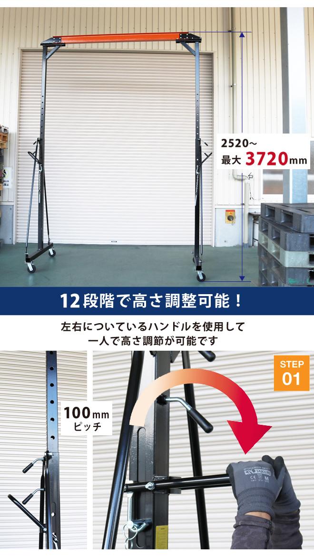 ガントリークレーン 門型クレーン   エンジンクレーン 移動式 【 一部地域送料無料 】 KIKAIYA