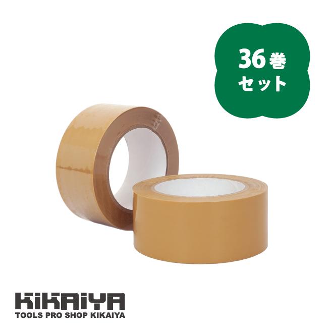 OPPテープ 粘着テープ 茶色 クラフト色 段ボール 梱包 包装 テープ 50mm×100M 36巻セット KIKAIYA