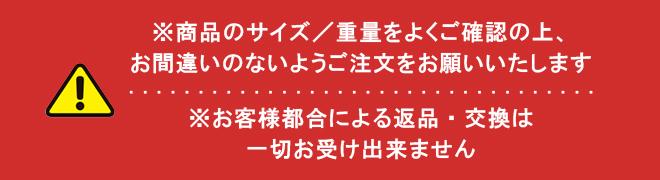 ドラム反転機 ドラムチルト フォーク用 KIKAIYA