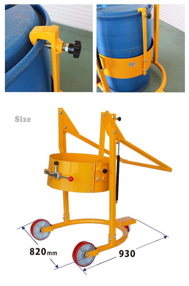 ドラム缶運搬車 反転機能付 ドラムチルト スチールドラムポリドラム兼用 ドラムポーター ドラムキャリー(個人様は営業所止め) KIKAIYA