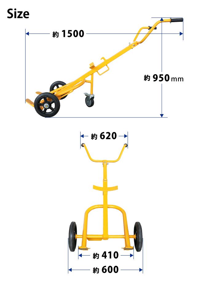 ドラムキャリー (イエロー) 耐荷重400kg ドラム缶運搬車 Y型 ドラムポーター スチールドラム・ポリドラム兼用  KIKAIYA