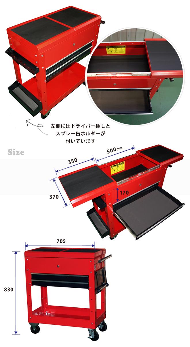 ツールワゴン 天板開閉式 ツールカート ドライバー挿し スプレー缶ホルダー ペーパーホルダー付 スチールワゴン KIKAIYA