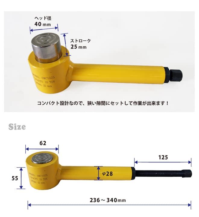 メカジャッキ10トン 油圧(グリス ) 微調整ジャッキ KIKAIYA