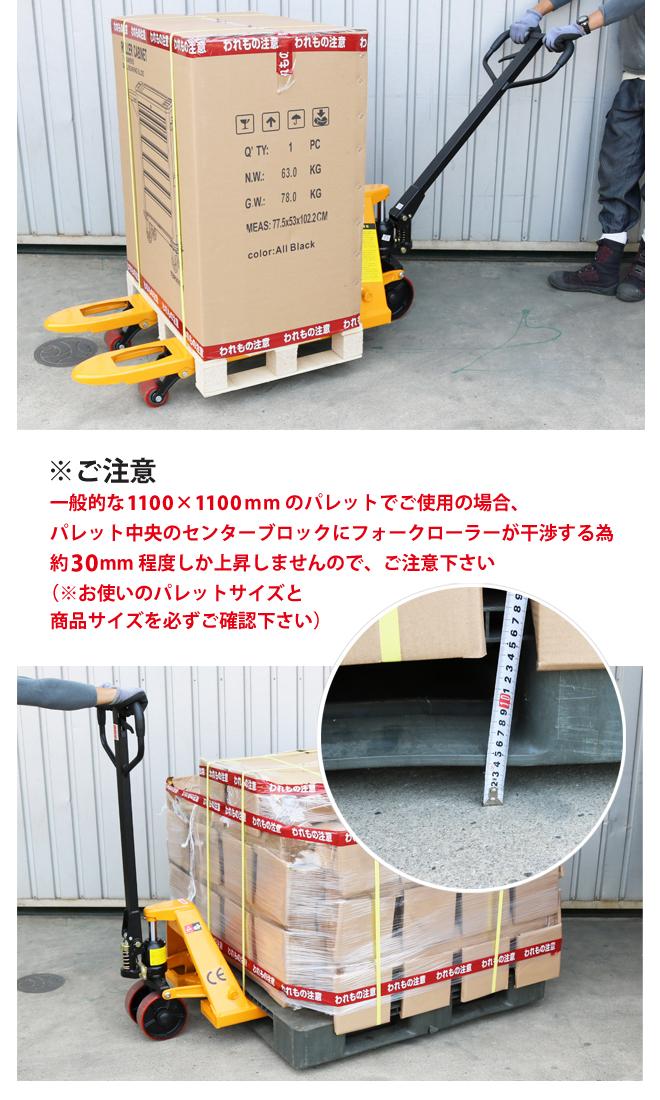 ハンドリフト 2000kg ショートタイプ 小旋回 軽量コンパクト フォーク長さ900mm 全幅520mm 高さ75mm パレットトラック 6ヶ月保証 KIKAIYA