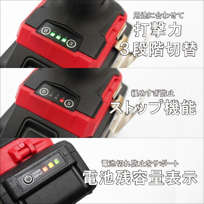 電動インパクトレンチ 充電式 1/2DR(12.7mm)350Nm 18V コードレス ブラシレスモーター リチウムイオンバッテリー「すご楽」6ヶ月保証 KIKAIYA