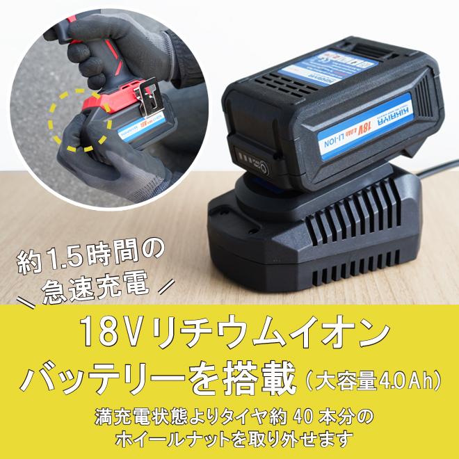 電動インパクトレンチ 充電式 1/2DR(12.7mm)350Nm 18V コードレス ブラシレスモーター リチウムイオンバッテリー(インパクトソケットプレゼント)「すご楽」6ヶ月保証 KIKAIYA