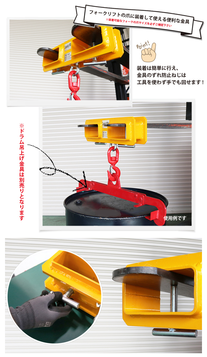 フォークフック フォークリフト爪用 吊りフック 1000kg フォークリフトアタッチメント KIKAIYA