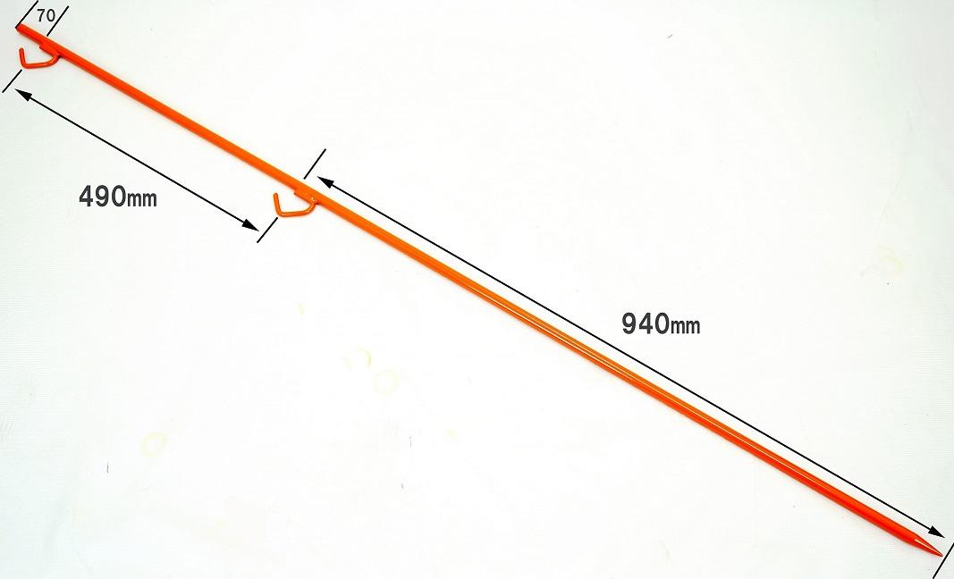 ロープスティック1500mm 10本セット ロープピン 2段フック ロープガイド フェンス用ピン 鉄杭 ロープ杭 【 個人様は営業所止め 】 KIKAIYA