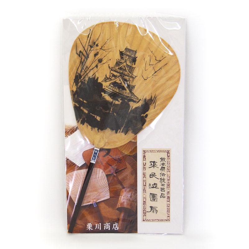 仏扇書画団扇台紙付(熊本城) 【栗川商店】