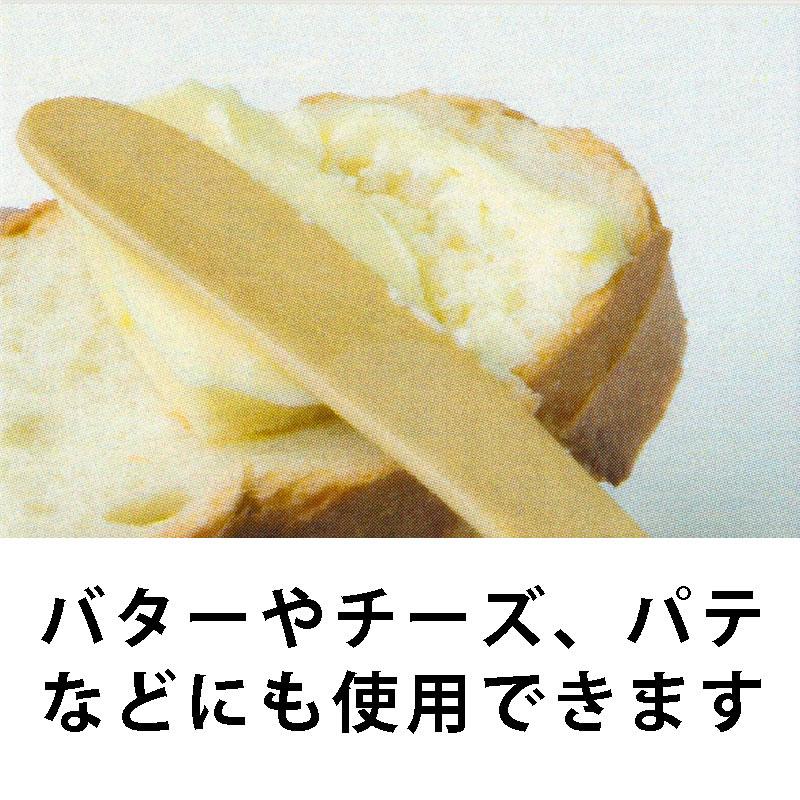 バターナイフ TETARD(テタール:小)【上妻利弘】