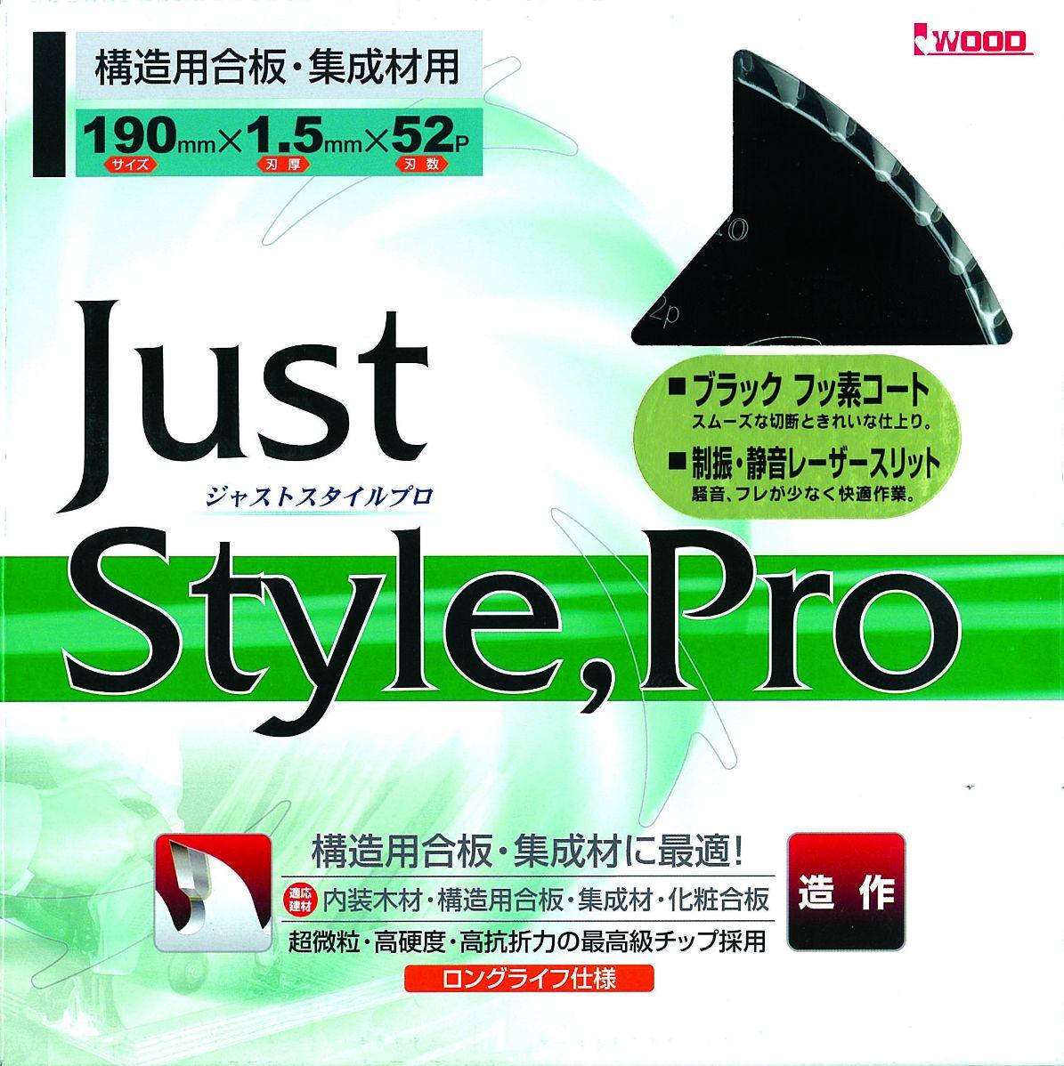 [Just Style Pro]造作ブラックフッ素コート+レーザースリット