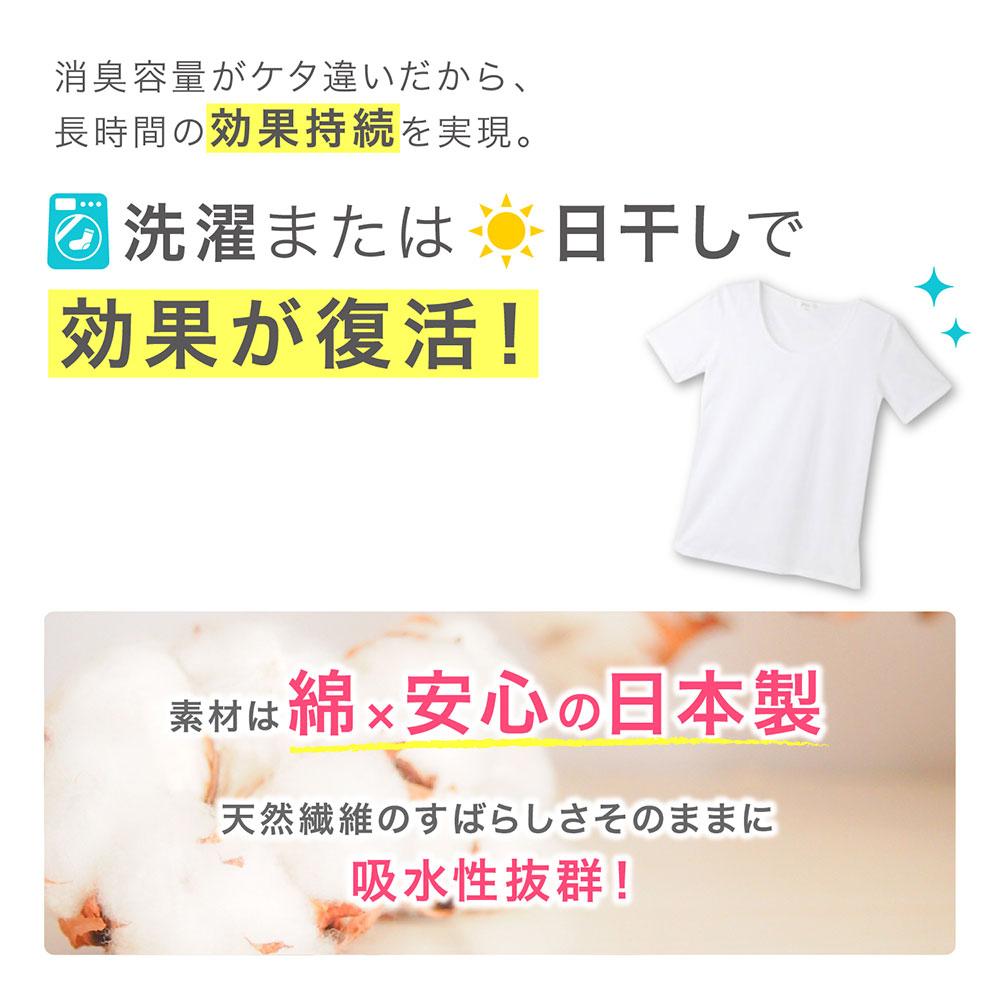 デオルクルーネックTシャツ