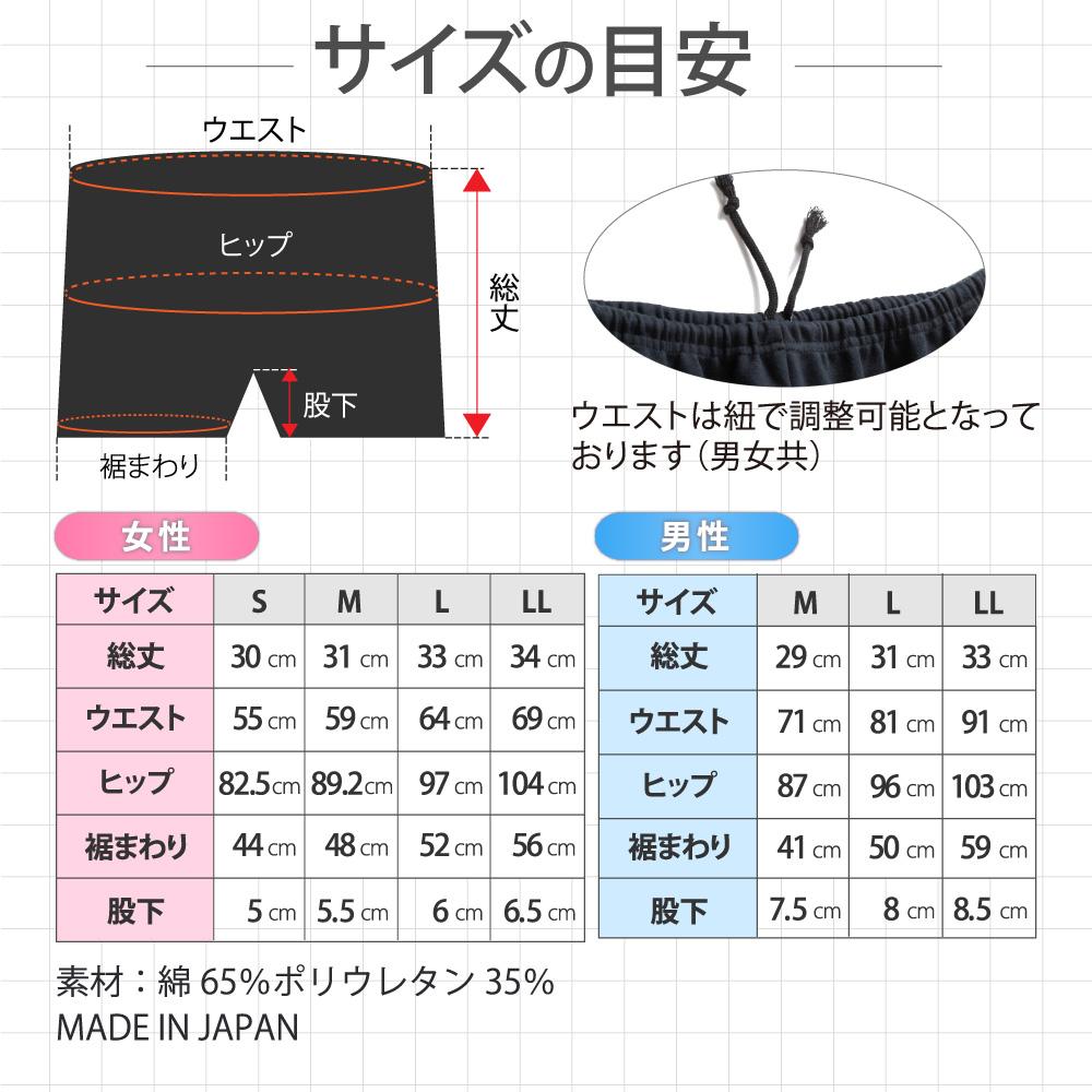 【ガードパンツ購入者限定販売】 デオルブルーパンツ 1枚