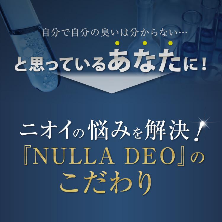 ヌーラデオボディソープ(500ml)