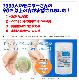 【メール便送料無料】シェルミラック エコ洗濯パウダー 120g ホタテ貝の洗濯パウダー