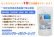 シェルミラック エコ洗濯パウダー 600g ホタテ貝の洗濯パウダー