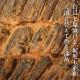 [忠勇]きざみ なら漬け(奈良漬け)200g×3[メール便]【3〜4営業日以内に出荷】【送料無料】