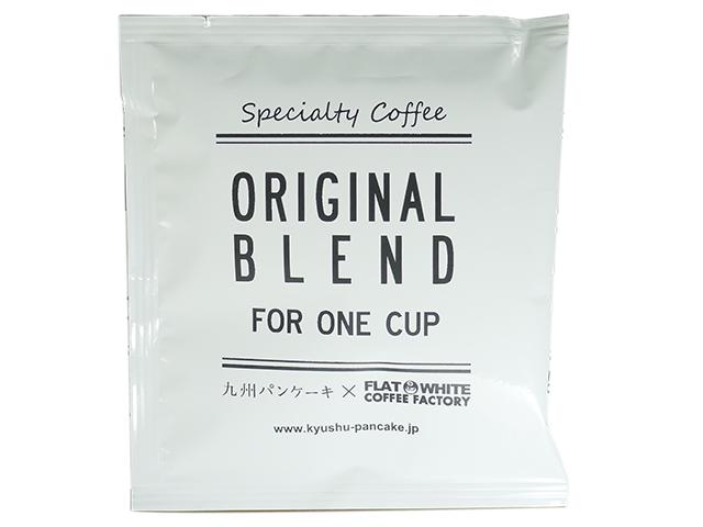 九州パンケーキ×FLAT WHITE COFFEE FACTORY  オリジナルコーヒードリップパック