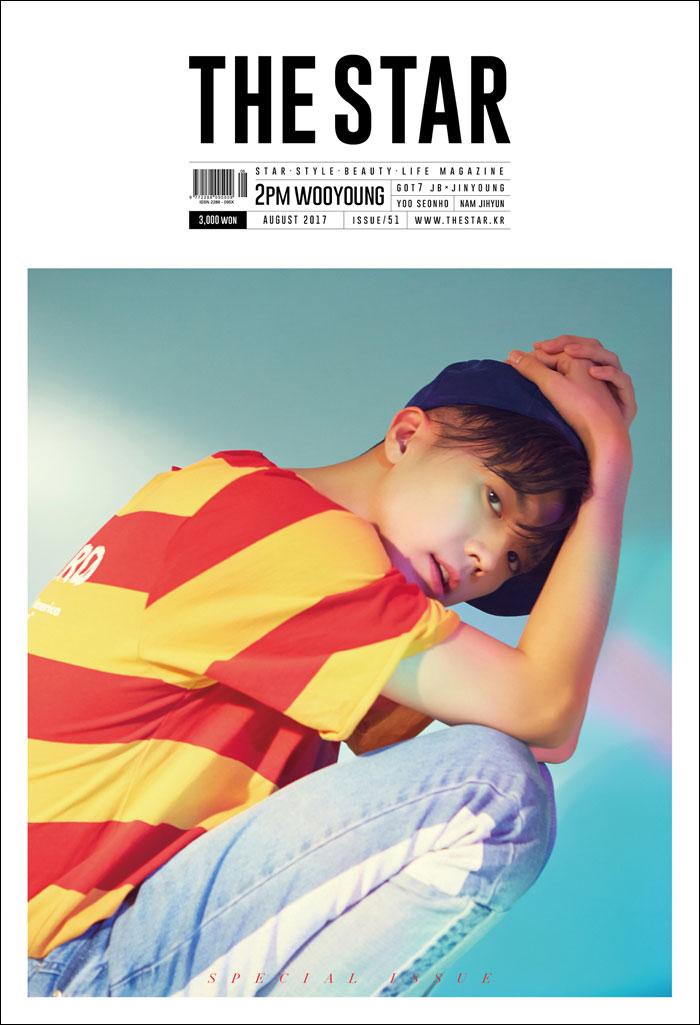 韓国ペーパーTHE STAR(ザ・スター) 2PM ウヨン表紙、GOT7 ジニョン&JB裏表紙、ナム・ジヒョン、プロデュース101ユ・ソンホ掲載