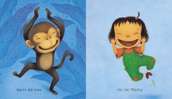 韓国絵本「私も私も(ナド ナド)」 大人気チェ・スクヒ作家の絵本