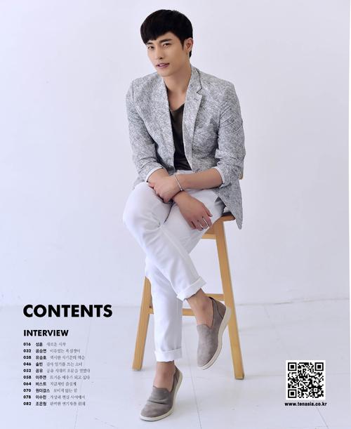 【バックナンバー】韓国芸能雑誌 10asia 10 + Star 2016年8月号 ソンフン表紙、ユ・スンホ掲載