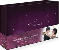 イ・ジョンソク&スジ主演「あなたが眠っている間に」監督版DVD 12枚組+フォトブック120P+ポストカード4枚/英語字幕/リージョンコード3、4、5、6