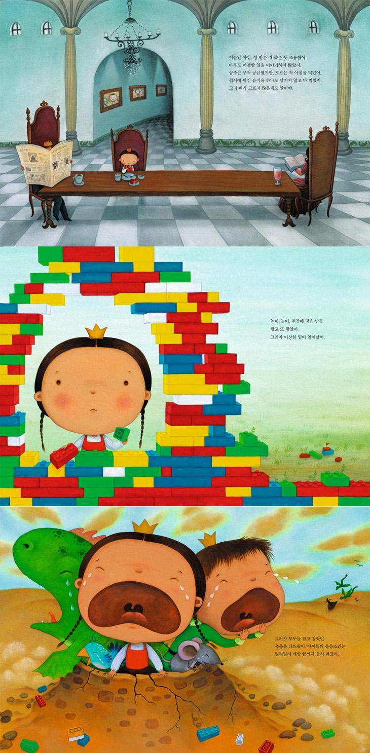 韓国の絵本「知らんぷり姫 (モルヌン チョッ コンジュ)」大人気チェ・スクヒ作家の絵本