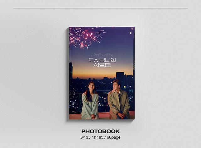 チ・チャンウク&キム・ジウォン主演ドラマ「都会の男女の恋愛法」OST(韓国盤)フォトブック60P、フォトカード2枚封入
