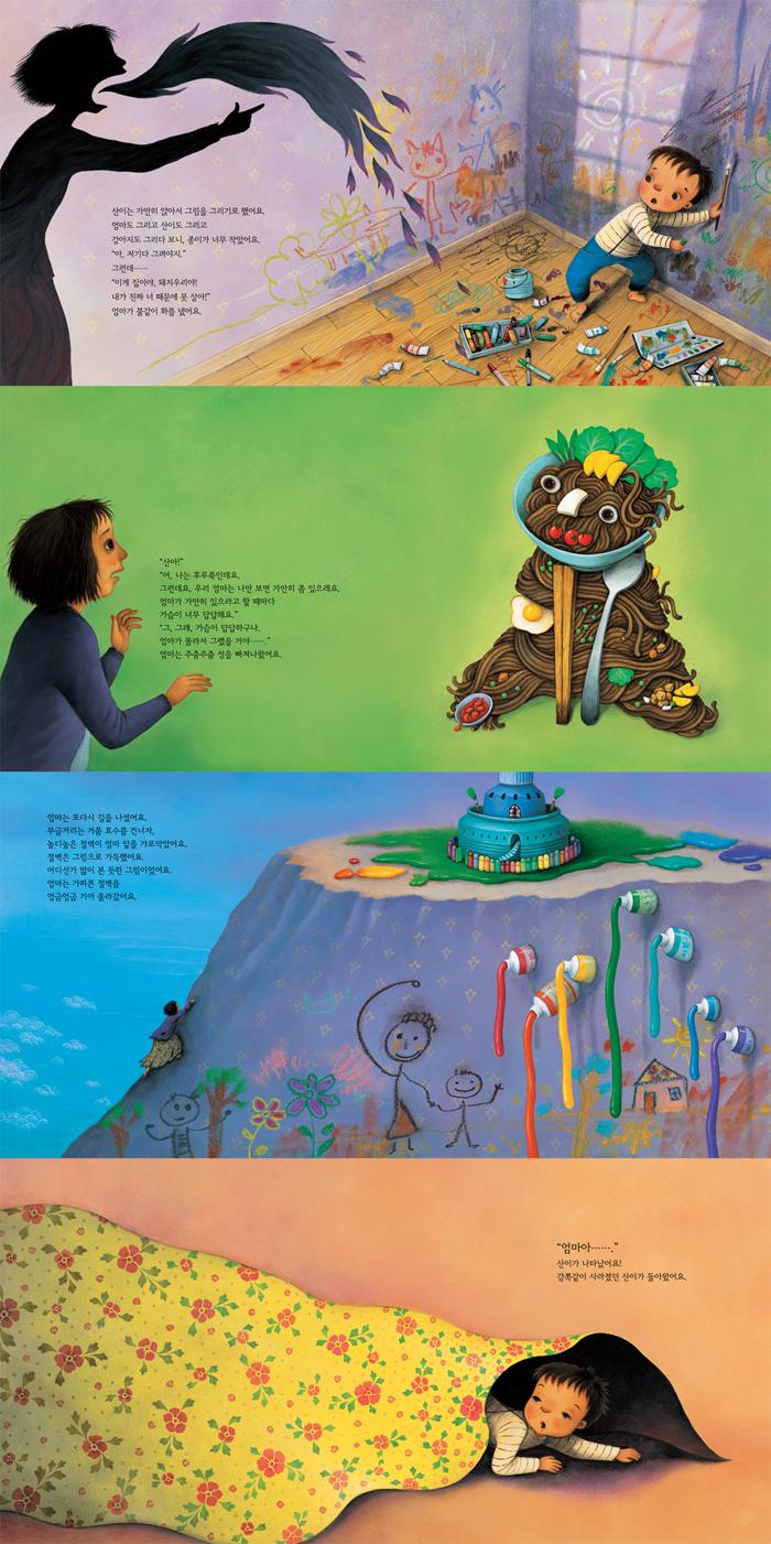 韓国語絵本「ママが怒った(オンマガ ファナッタ)」大人気チェ・スクヒ作家の絵本