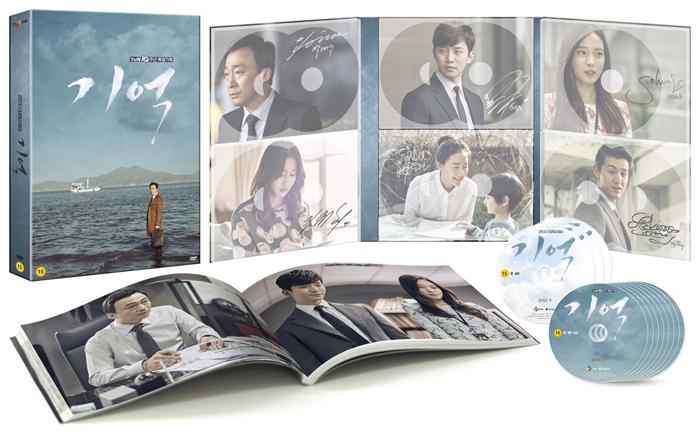 イ・ソンミン、ジュノ(2PM)主演ドラマ「記憶〜愛する人へ〜」DVD(監督版/韓国盤)11枚組+写真集140ページ リージョンコード3