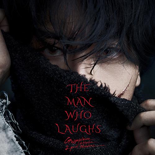 パク・ヒョシン ミュージカル「笑う男」 パク・ヒョシン・スペシャル ナンバー(ブックレット11P付き)