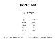 TWICE(トゥワイス) 2ndツアー「FANTASY PARK」公式グッズ ウィンドブレーカー【5/25 13時まで入金確認分のみ予約代行可能】発売:6月14日以降先着順分