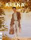 韓国雑誌 ARENA HOMME+(アレナ オンム プラス) 2018年12月号 チョン・ヘイン表紙