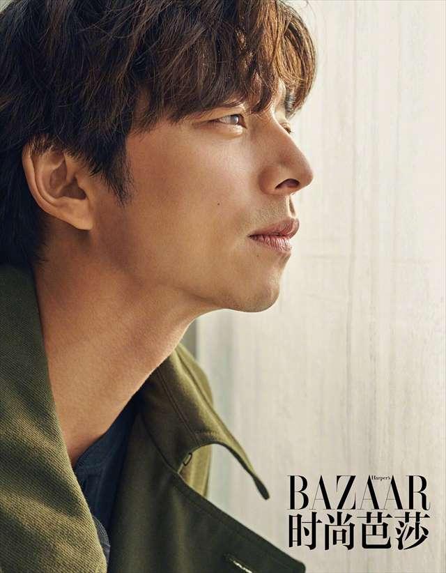 中国雑誌「BAZAAR(時尚芭莎)」2018年2月号 コン・ユ表紙【バックナンバー/在庫あり】