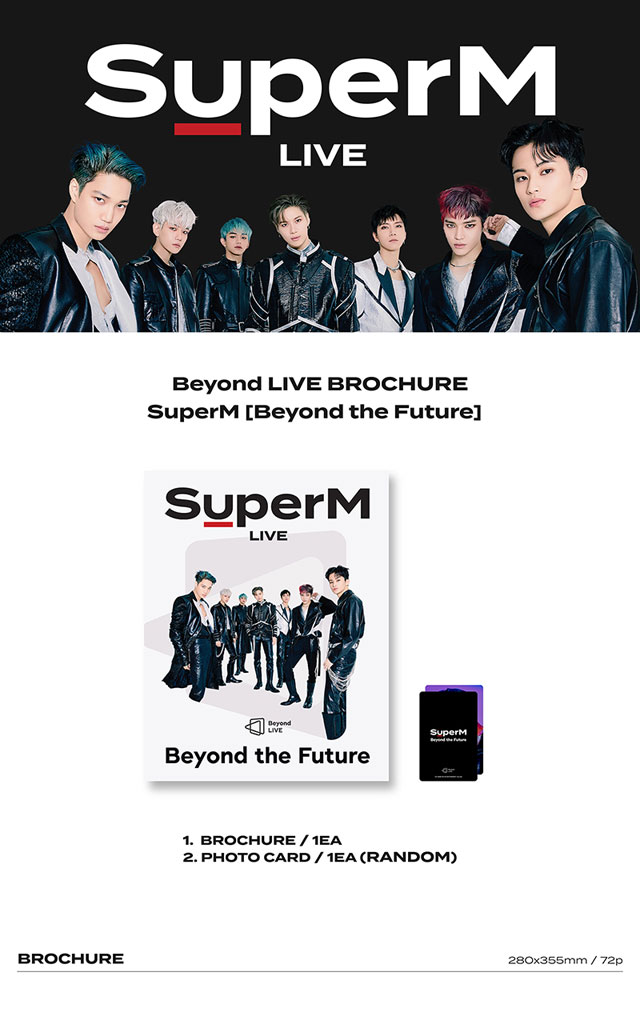 SUPER M Beyond LIVEコンサート パンフレット「Beyond the Future」