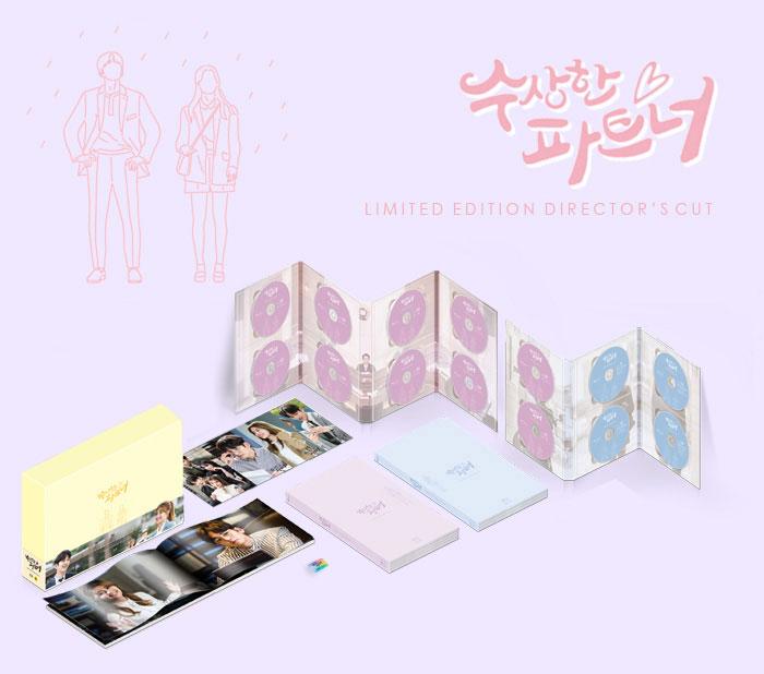 チ・チャンウク、ナム・ジヒョン主演ドラマ「怪しいパートナー」Blu-ray(ブルーレイ)一般版/韓国版 写真集120P+ポストカード4枚