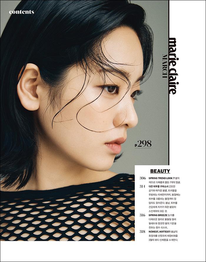 韓国雑誌 marie claire(マリクレール)2021年3月号 キム・テリ表紙、イ・ミンギ、Red Velvetウェンディ、今月の少女掲載