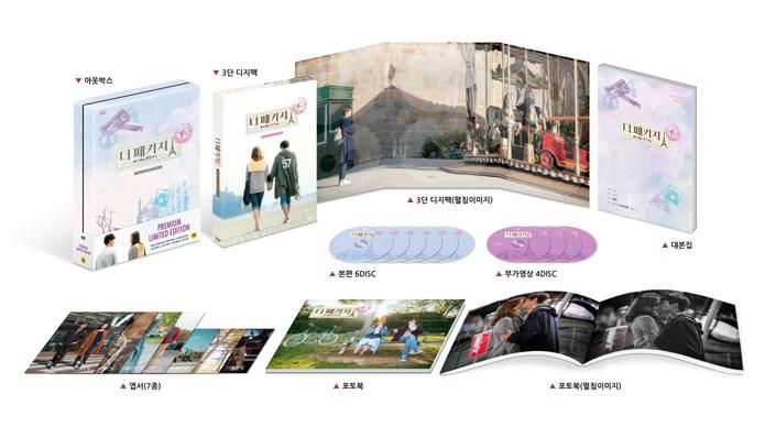 CNBLUEチョン・ヨンファ、イ・ヨニ主演ドラマ 「恋するパッケージツアー」 プレミアム限定版DVD(韓国盤)/リージョンコード1、3、4、5、6