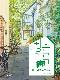 韓国楽譜本 パク・ボゴム主演ドラマ「青春の記録」OST ピアノ演奏曲集